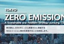 TOKYO-ZEROEMISSION-200X200